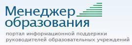 Портал информационной поддержки руководителей образовательных учреждений