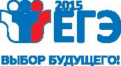 Официальный информационный портал ЕГЭ 2014
