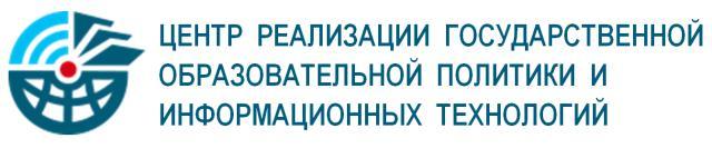 Центр реализации государственной образовательной политики и информационных