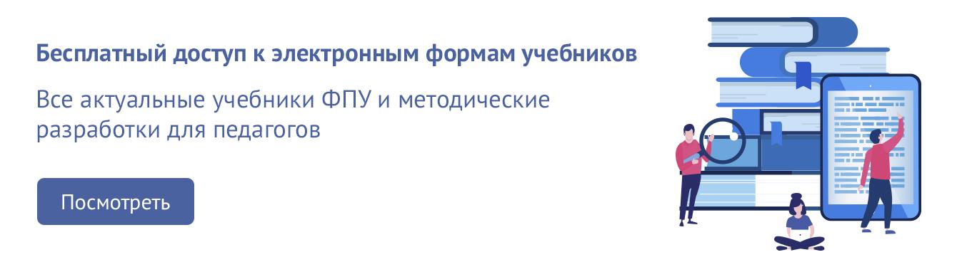 prosv