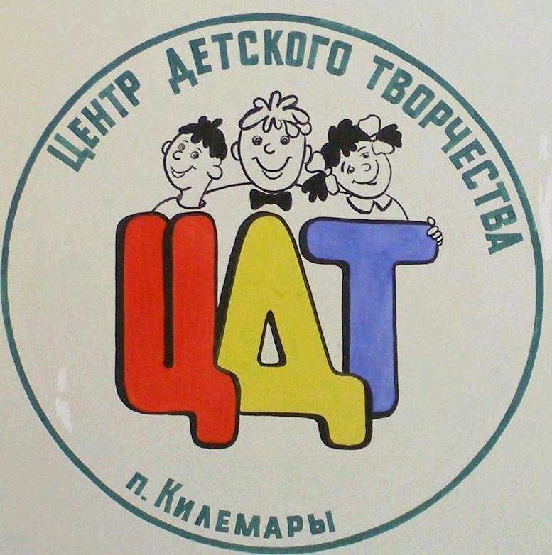 Эмблема Центра детского творчества