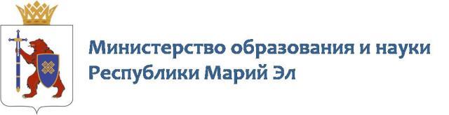 Официальный сайт Министерства образования и науки Республики Марий Эл