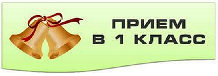 http://edu.mari.ru/mouo-volzhskij/sh2/DocLib23/1_klass.jpg