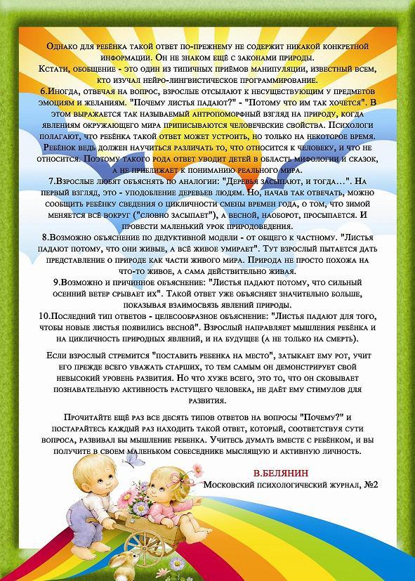 что рекомендует на завтрак диетолог рита ковалёва