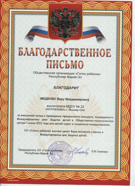 Руководство Объединения Хлебозаводов Московской Области