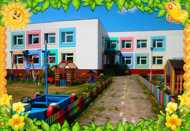 так выглядит наш детский сад в летний период: прогулочные площадки, клумбы и цветники