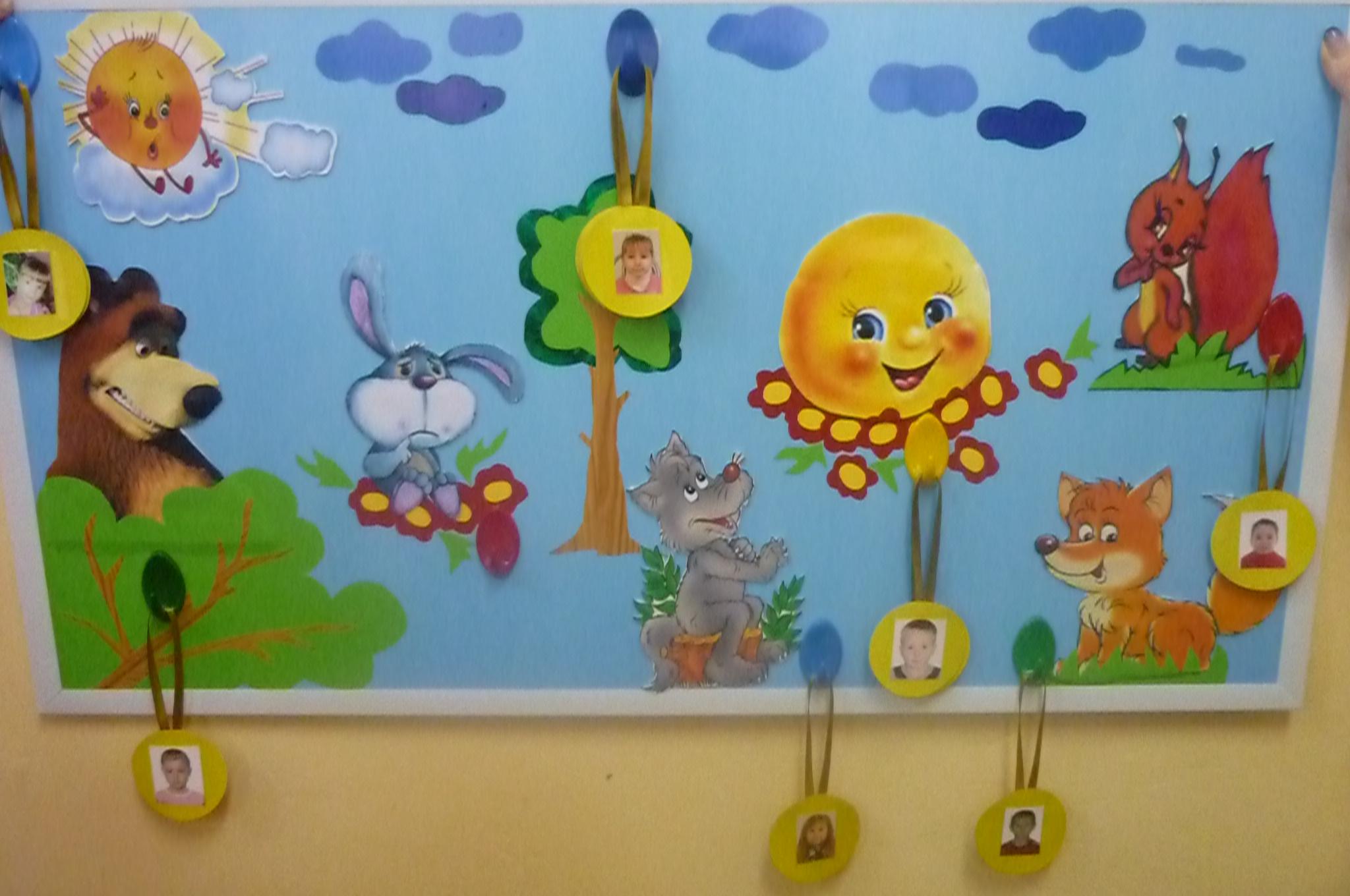 Эмоциональный уголок в детском саду