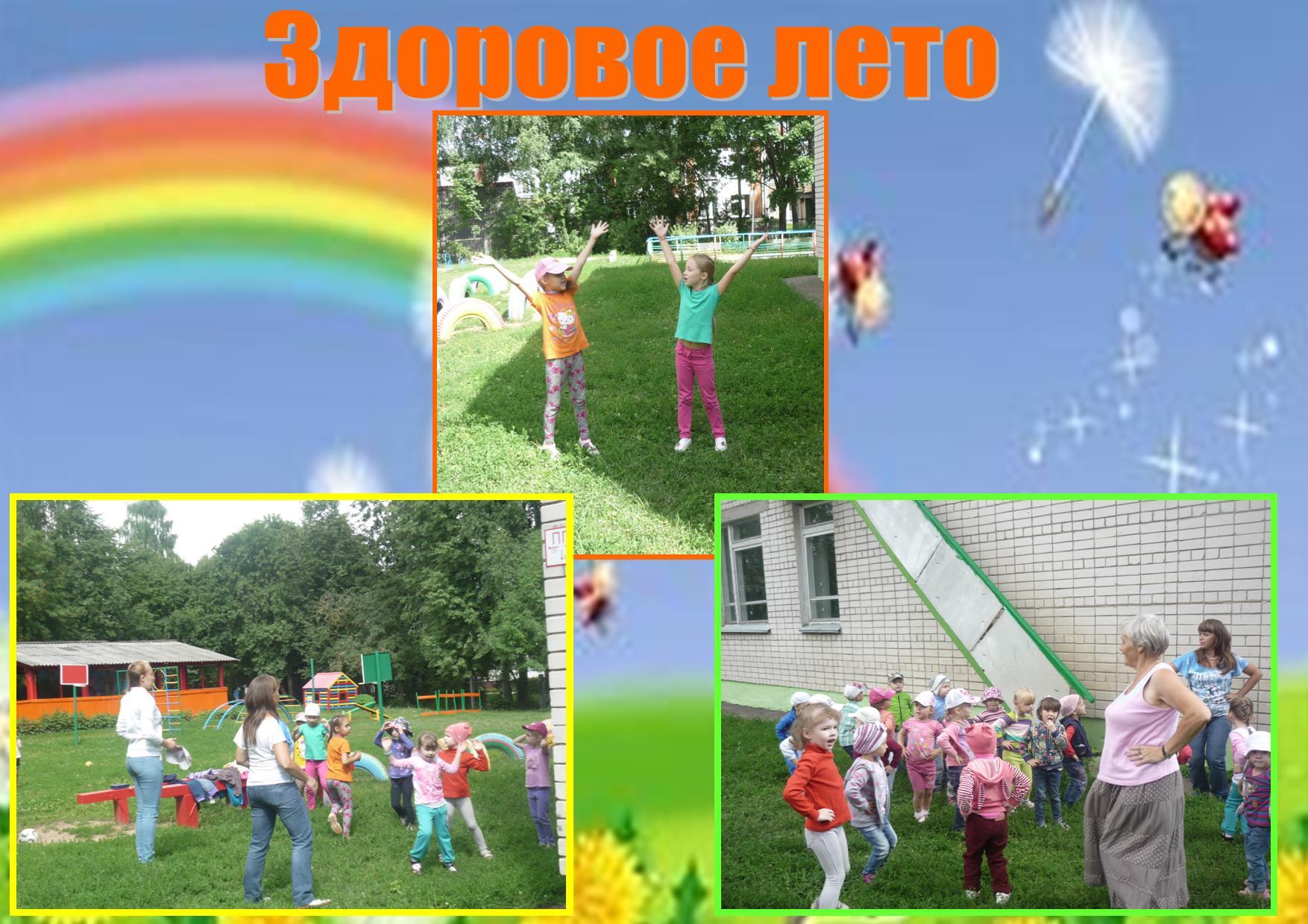 фото причесок для девочек с цветами