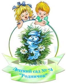 Центр развития ребенка-детский сад - Раздел Документы