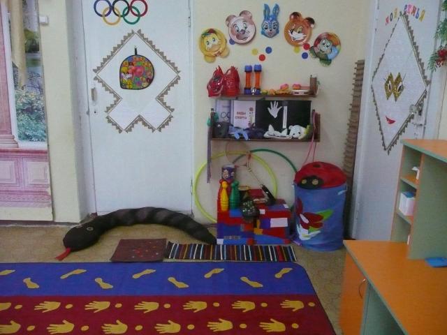 Физкультурный уголок своими руками в детском саду фото
