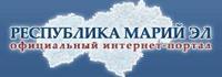http://portal.mari.ru