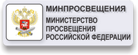 МинПрос