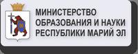 МинОбрРМЭ