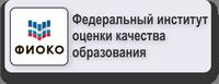 ФИОКО