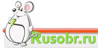 РусОбр - Всероссийский журнал Инновационные технологии в воспитании и образовании